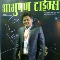 Akhil Lodha from Mumbai