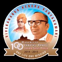 Hardik Mehta from Kanyakumari