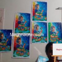 Meghna Unnikrishnan from Chennai