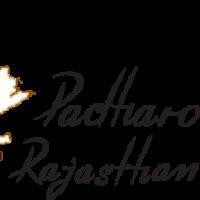 Padharo Rajasthan