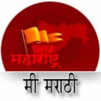 Guru from Pune