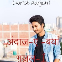 Harsh Ranjan from new delhi