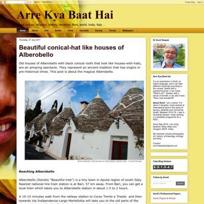 Arre Kya Baat Hai