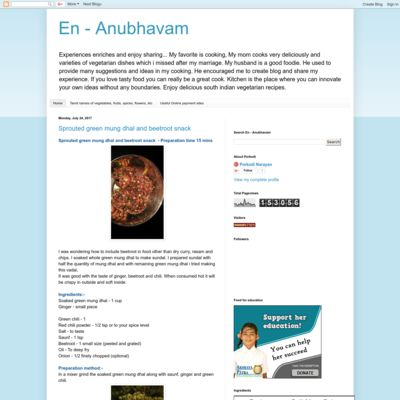 En-Anubhavam