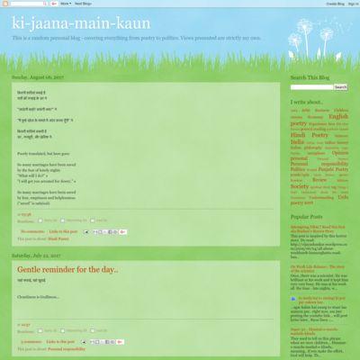 Ki Jaana Main Kaun - Random blog on everything from poetry to politics