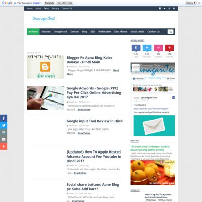 Devanagari Tech - Blogging Seekhe Ab Hindi Mein