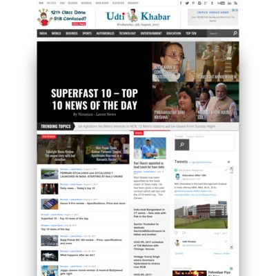 Udti Khabar - News, Business, Life Style, Sports,Technology & Reviews